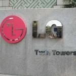 LG presentará en CES sus nuevos monitores 21:9