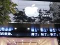 10705_Apple-Store-China