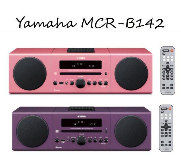 yamaha mcr b142 disfruta del sonido y del dise o. Black Bedroom Furniture Sets. Home Design Ideas
