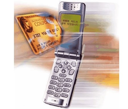Banca movil mobile banking