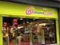 Pixmania tienda