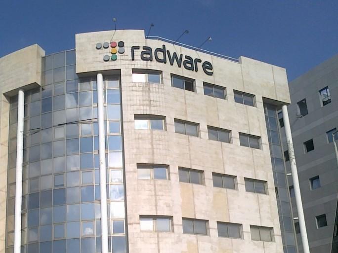 Radware logo