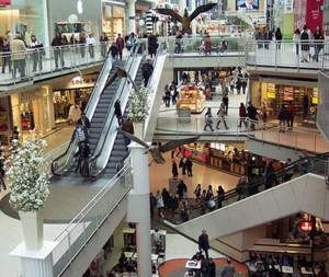 Centro comerrcial Mall