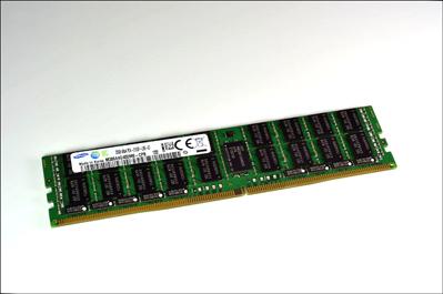 Imagen ofrecida por Samsung de una de sus memorias DDR4
