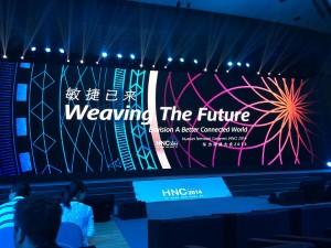 Huawei Network Congress (HNC)
