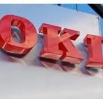 OKI tienta al canal de distribución con Demo Offer
