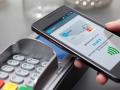 Contactless pagos móviles