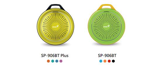 genius-sp-906bt-modelos
