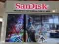 Sandisk MWC17